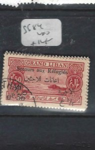 LEBANON (P0208B) REFUGEES   SG 84   VFU