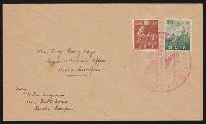 MALAYA JAPANESE OCCUPATION 1943 1st Anniv Singapore cover SCARCE Japan franking