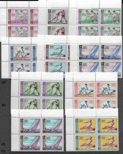 Ajman 27-36 Olympics MNH cpl. set vf in block of 4