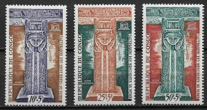 1964 Congo #CB1-3 Historic Monuments in Nubia MNH C/S of 3