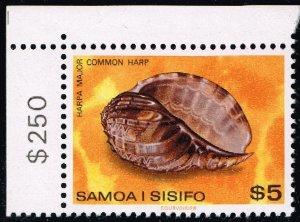 SAMOA STAMP 1980 Shells $5 MNH/OG IMPRINT FRESH $15