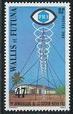 Wallis and Futuna 254 MNH (1980)