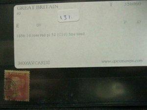 1856 1d ROSE RED PL 52 (C10) FINE USED