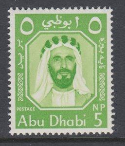 Abu Dhabi 1 MNH VF