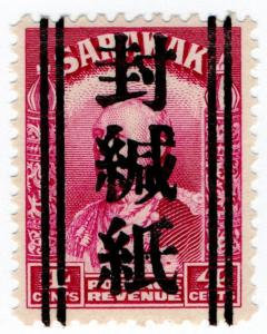 (I.B) Sarawak Revenue : Japan Censor Seal Overprint 4c