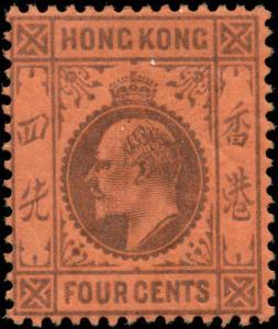 Hong Kong Scott #73 Mint