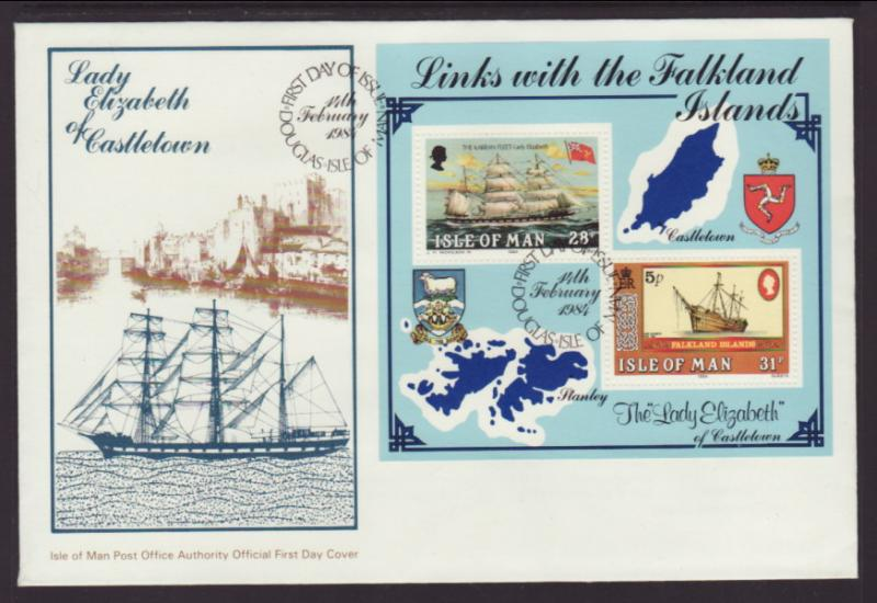 Isle of Man 259 Sailing Ships U/A FDC