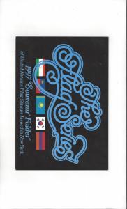 United Nations 690-7 1997 Flag Stamp Souvenir Program