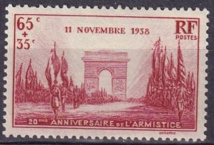 France #B77 F-VF Unused  CV $3.25 (Z3115)
