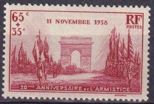 France #B77 F-VF Unused  CV $3.25 (Z3115)