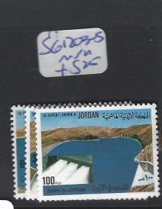 JORDAN (P2310B) SG 1203-5   MNH