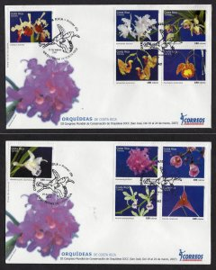 COSTA RICA ORCHIDS Sc 599 SET of 2 FDC 2007