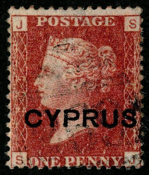 HERRICKSTAMP CYPRUS Sc.# 2 Used  Plate 205. Scott Retail $57.00