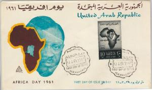 62529 -  EGYPT  - POSTAL HISTORY -  FDC COVER 1961  Scott # 519 Africa Day