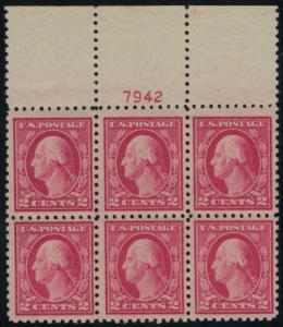 MALACK 467 VF+ OG NH, LARGE TOP PLATE BLOCK from the..MORE.. p1354