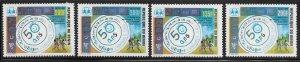 Benin 1178-81 Children Mint NH