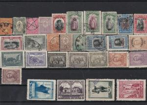 massive value stock card of bulgaria stamps ref r 9214