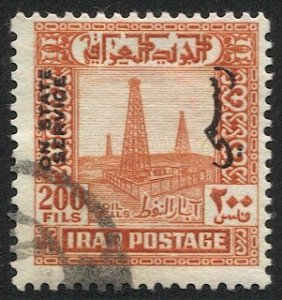 IRAQ 1942 Sc O112  200f Used Offcial stamp, F-VF, Oil Wells