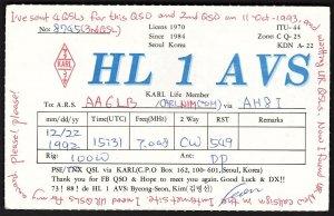 QSL QSO RADIO CARD HL 1 AVS,Karl Life Member,1992, Seoul Korea (Q2160)
