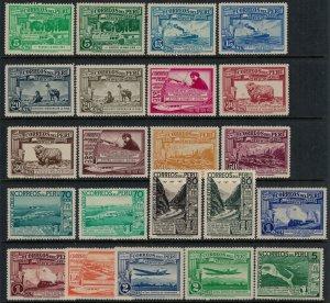 Peru #C16-33,5-9*  CV $80.05