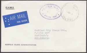 NORFOLK IS 1976  Official cover to New Zealand..............................M645