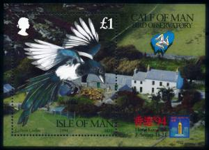 [79004] Isle of Man 1994 Birds Vögel Oiseaux Observatory Souvenir Sheet MNH
