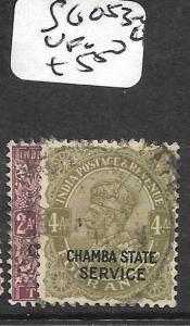 INDIA CHAMBA (P2809B) KGV SERVICE SG O53-4  VFU