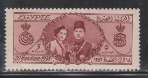 EGYPT Scott # 223 MH - King Farouk & Queen Farida
