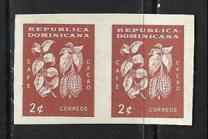 DOMINICAN REPUBLIC 554 MNH PAIR ERROR IMPERF CACAO V208-1