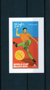 Oman Immamate State 1974 Football World Cup Munich 1974 SS 2R Imperforated