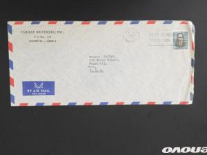 1971 Zambia Africa to Mansfield Ohio USA Air Mail Business Cover