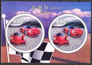 Korea 2008 Transport Cars Ferrari S/S MNH