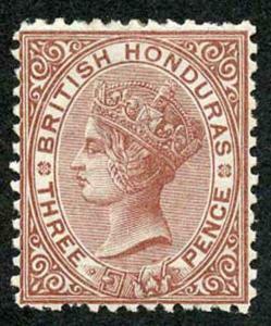 British Honduras SG8 3d Chocolate Wmk crown CC Perf 12.5 MINT