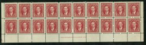 #233 EXPERIMENTAL Plate Block #12 LOWER blk of 20 VF MNH Cat$270 Canada mint