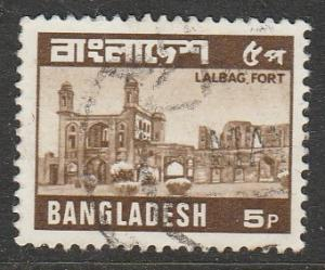 Bangladesh  1979  Scott No. 165 (O)