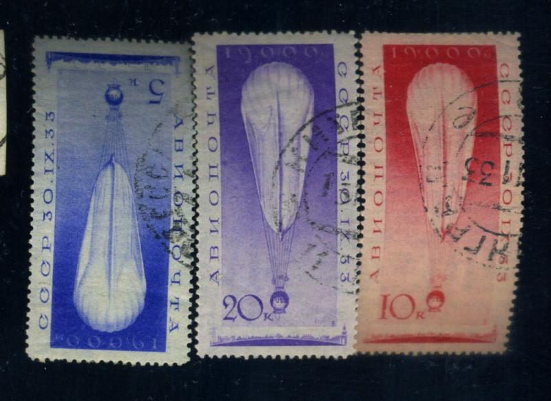 Russia #C37-9 Used F-VF Ct$30