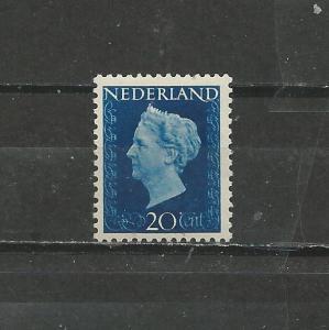 Netherlands Scott catalogue #292 Unused HR
