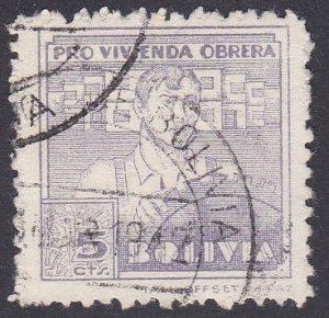 Bolivia Sc #RA2 Used