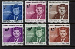 Congo (DR) #514-19 VFMNH 1964 Kennedy set CV $5.00