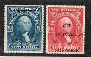 1913 International Phil. Expo./(2) MH (rem), (1) w/ date ovpt. - Lot 0621119