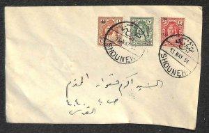JORDAN SCOTT #255-257 STAMPS SHOUNEH TO JERUSALEM CITADEL COVER 1954