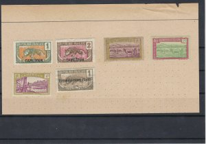 Cameroun Mounted Mint Stamps Ref: R5816