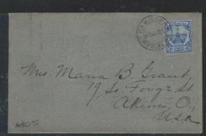 BERMUDA (P2708B) 2 1/2D BOAT 1920 COVER TO USA