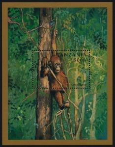 Tanzania 1695 MNH Orangutan