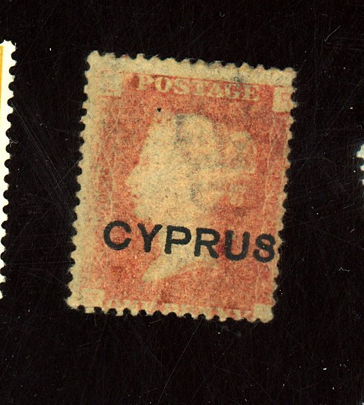 CYPRUS #2PL208 MINT AV-FIN OG LH LT CREASES Cat $135