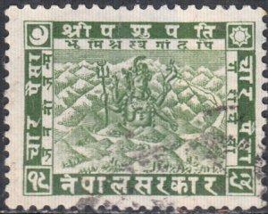 Nepal #39  Used  p.14