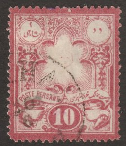Persian stamp, Scott# 48, used, certified, 10c, red,  #APS-2