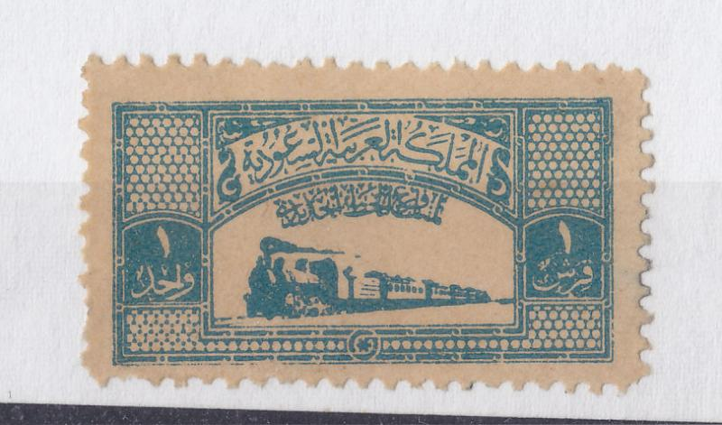 SAUDI ARABIA  1955  SET STAMP 1P  HEJAZ RAILWAY OTTOMAN ERA , COLLECTION ITEM RR