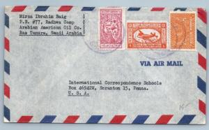 GOLDPATH: Saudi Arabia cover,  1958, To Scranton PA USA, CBHW_07_02