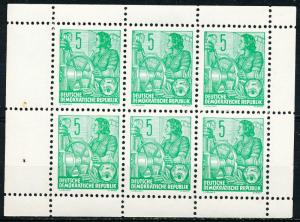 Germany DDR #330c Booklet Pane MNH